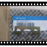 Wholesale FOTON TRUCK PARTS,FOTON SPARE PARTS,LOCK PLATE,646-6936 from china suppliers