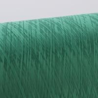 Wholesale Dope Dyed Color Polyester DTY Yarn for Weaving, Hand Knitting from china suppliers