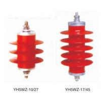 Wholesale Outdoor Zn Oxide Lightning Surge Arrester of power station type YH5WZ from china suppliers