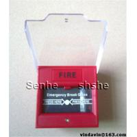 Quality Fire alarm system emergency glass break button with glass waterproof cover for sale