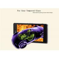 Wholesale 0.33mm AGC Glass Full Coverage Screen Protector 2.5 D For  Z5 Mini from china suppliers