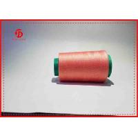 Wholesale 40S/2 5000Y Silicone Coated Polyester Embroidery Thread Eco - Friendly from china suppliers