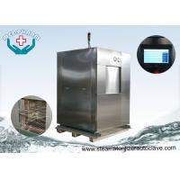 Wholesale Safety Interlock Medical Waste Large Steam Sterilizer with thermally insulated from china suppliers