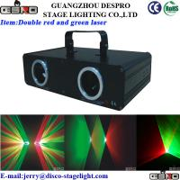 Wholesale 150MW Disco Red Laser Light Mini Laser Stage Lighting With CE RoHS from china suppliers