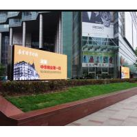 Wholesale P6 Outdoor SMD LED Advertising Billboards Video Display 3G Control 5 Years Warranty from china suppliers