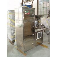 Wholesale DUST CATCHER AND CRUSHING SET from china suppliers