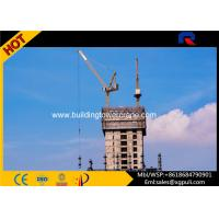 Wholesale Small Internal Climbing Tower Crane Inner Building 65 m With Horizontal Jib from china suppliers