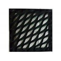 Quality PVDF aluminum expanded metal mesh for sale
