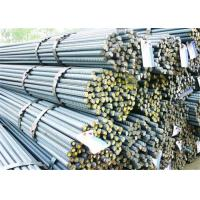 Buy cheap ASTM A615 GR Building Industry Deformed Steel Bar of Long Mild Steel Products from wholesalers