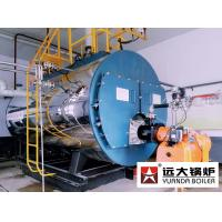 Wholesale Horizontal Natural Gas Steam Boiler 4Thr For Pasteurized Milk from china suppliers