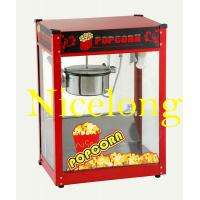 Wholesale Nicelong aluminium alloy frame popcorn machine 6 oz SC-P01 from china suppliers