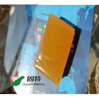 Wholesale Yellow Hot Melt Glue Packaging , Synthetic Polymer Resin Mail Envelope Pur Hot Melt from china suppliers