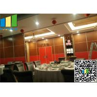 "Wholesale 3 3/8"" Operable Partitions , Wooden Partition Wall 85mm Movable For Banquet  Hall from china suppliers"
