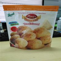 Wholesale Mexican Brazilian Cheese Puff Custom Logo Plastic Pouches Packaging Brazilian Cheese Puff Cookies Cheese Chips from china suppliers