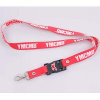 Wholesale Gifts & Crafts » Promotional Gifts custom Polyester best woven lanyards from china suppliers
