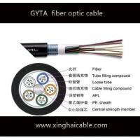 Buy cheap 2017 hot  sale  GYTA 24  core G652D communication fiber optic cable from wholesalers