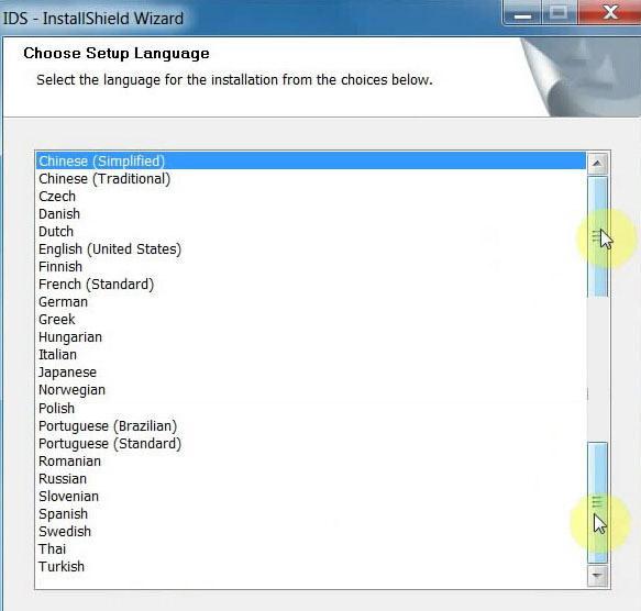 VCM II Language