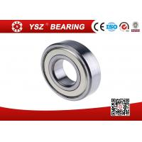 Buy cheap High speed low noise 6201zz electric motor deep groove ball bearings from wholesalers