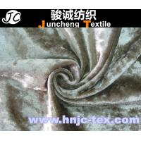 Wholesale high quality fabric snow ice velboa sofa/curtain/decoration/  upholstery /apparel from china suppliers
