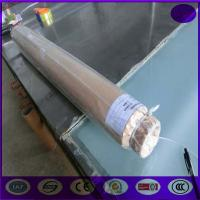 "Wholesale 0.009"" Wire Dia. 50 Mesh Copper Mesh Fabric For Shielding in stock made inchina from china suppliers"