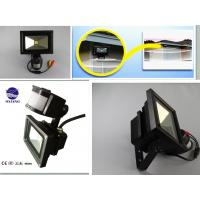 Wholesale OX - ZR710W Pir Light Camera , Waterproof Led Flood Light Security Camera Wireless from china suppliers
