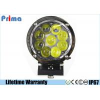 Wholesale 45 Watt Round Cree LED Driving Light Combo Beam Water Dust Proof 5 Inch Size from china suppliers