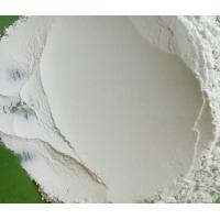 Buy cheap High release consmetic grade Negative Ion Powder/micron grade Tourmaline Anion Powder from wholesalers