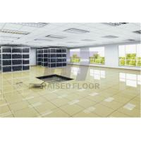 Wholesale Ceramic Anti Static Raised Floor Panel Fire Resistant For Telecommunication Room from china suppliers