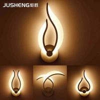 Wholesale New Design Indoor Decoration LED Bedroom Wall Light With CE (BL1370) from china suppliers