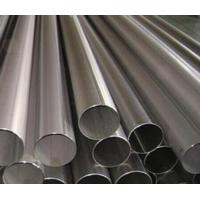 Wholesale ASTM A249 316 Stainless Industry Boiler Steel Pipe / Tube , Welded EFW Pipe from china suppliers