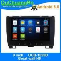 Wholesale Ouchuangbo car audio multi media stereo android 6.0 for Great wall H5 support DDR3 1GB 16GB Flash  1.6GHz bluetooth from china suppliers