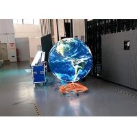 Wholesale P6.3 Global Sphere Led Screen 1.5m Diameter Ball Shape Meanwell Power supply from china suppliers