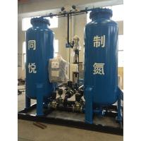 Wholesale 99.995% Purity PSA Nitrogen Generation Equipment Whole Filling System 800Hm3 / H from china suppliers