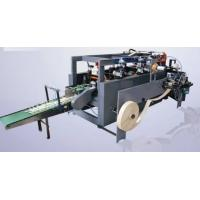 Wholesale WFD100-1 High Speed twist-rope & Flat-belt handle making machine from china suppliers