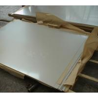 Wholesale 210*297mm 0.8mm Glossy Matte PVC Card Material Stainless Steel Plate for laminating card from china suppliers