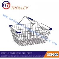 Wholesale Powder Coated Dual Handle Metal Shopping Basket For Retail Store from china suppliers