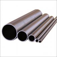 Wholesale Cold Rolled Stainless Steel Seamless Pipe from china suppliers