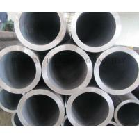 Wholesale GCr15SiMn Seamless Stainless Bearing Steel Tube Diameter 8mm ~ 101.6mm DIN JIS BS from china suppliers