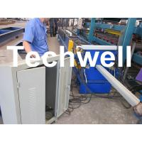 Wholesale Automatic Custom Downspout Roll Forming Machine for Rainwater Downpipe from china suppliers