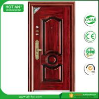 Wholesale Economic Price Security Steel Entrance Door From China Manufacturer With Favorable Price from china suppliers