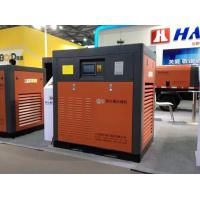 Wholesale Superior 30kw Efficient Air Compressor Small Quiet Screw Type Compressor from china suppliers