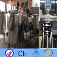 Wholesale 316L Sliver Sanitary Stainless Steel Mixing Tank  With Scraper 5.5kw from china suppliers