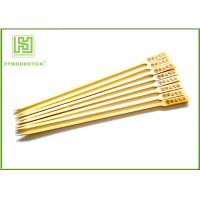 Wholesale Gun Shape Flat Bamboo Sticks Wooden Barbecue Skewers For Picnic Tasteless from china suppliers