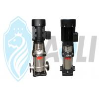 Wholesale Irrigation Vertical Multistage Centrifugal Pump for Farmland Spray Dripping from china suppliers