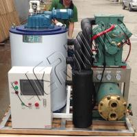Quality High Efficient Seawater Flake Ice Machine 3000kg        for sale