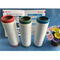 Wholesale High Tenacity 100% Polyester Filament Dty Polyester Yarn 150D/48F 300D/96F from china suppliers