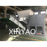 Wholesale Solid Rotor Removable Hopper Shredder For Plastic , Single Shaft Industrial Plastic Shredder from china suppliers