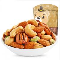 Wholesale Glossy Printed Zipper Dried Fruit Bags With High Barrier Feature from china suppliers