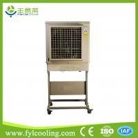 Wholesale FYL KM60-1 evaporative cooler/ swamp cooler/ portable air cooler/ air conditioner from china suppliers