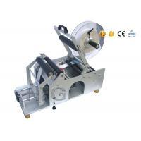 Wholesale Semi automatic round bottle sticker labeling machine with collection worktable from china suppliers